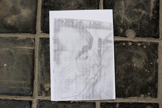 Křivák v Papírně